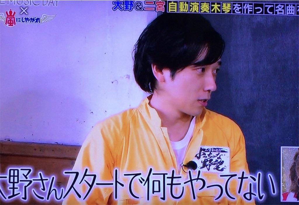 f:id:kazanehime:20170723174302j:image