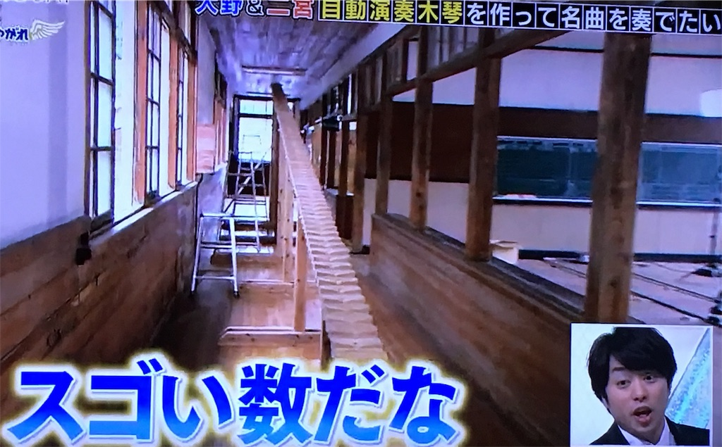 f:id:kazanehime:20170723174546j:image