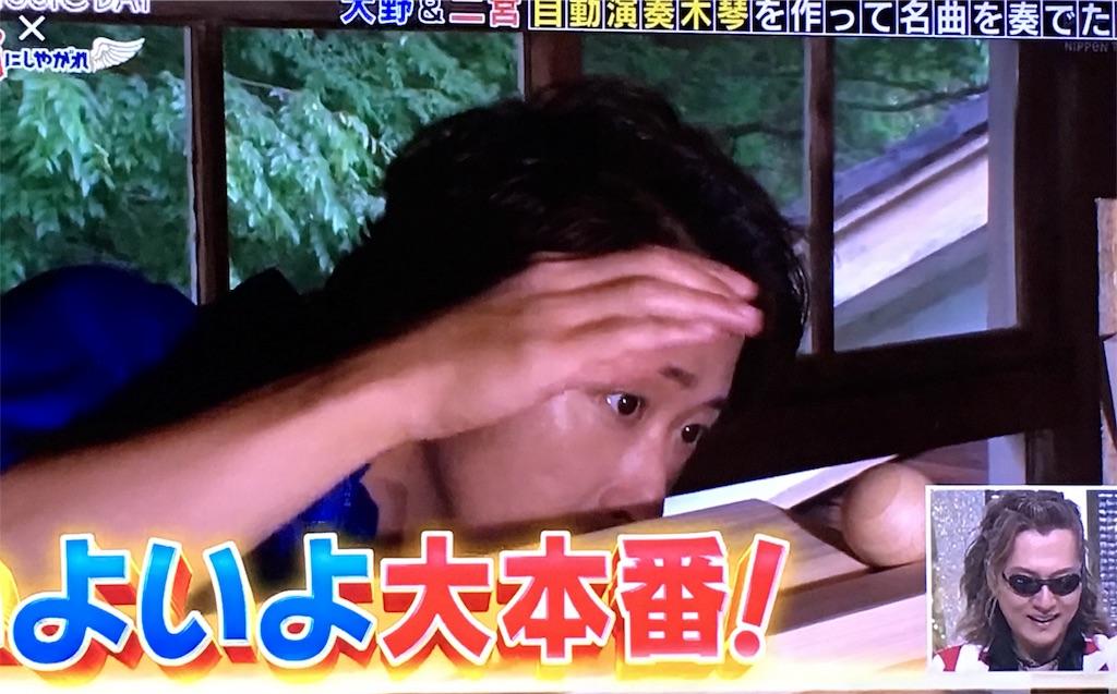 f:id:kazanehime:20170723174559j:image