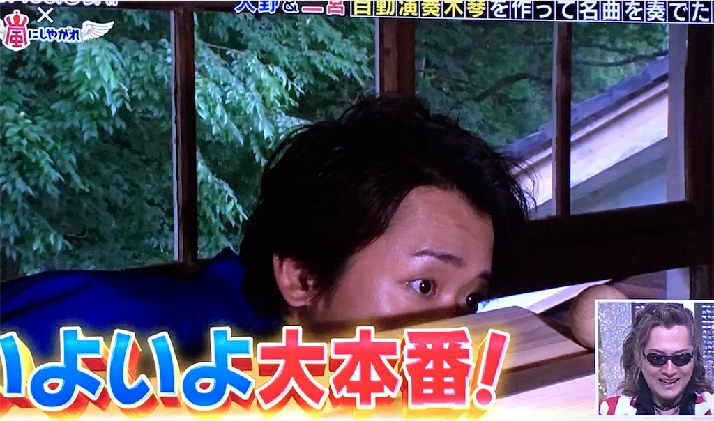 f:id:kazanehime:20170723174609j:image