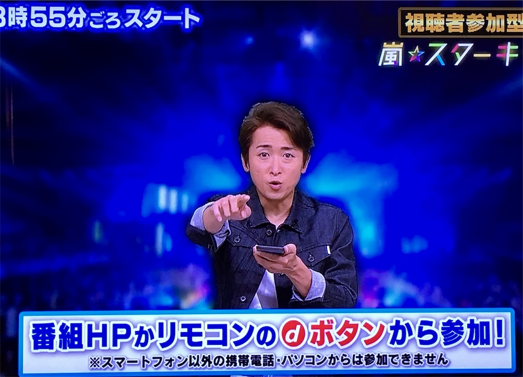 f:id:kazanehime:20170724082659j:image