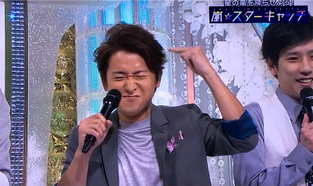 f:id:kazanehime:20170724082750j:image