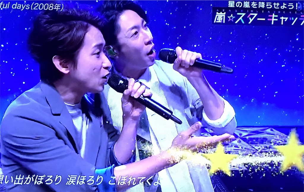 f:id:kazanehime:20170724082832j:image