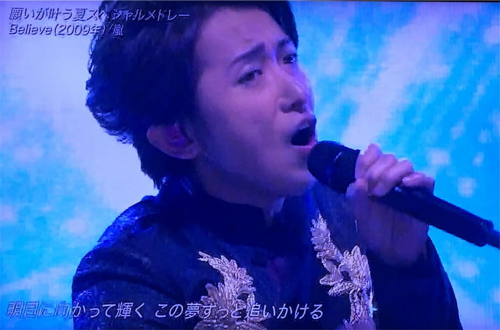f:id:kazanehime:20170724090208j:image