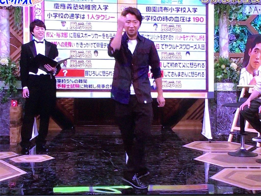 f:id:kazanehime:20170724212100j:image