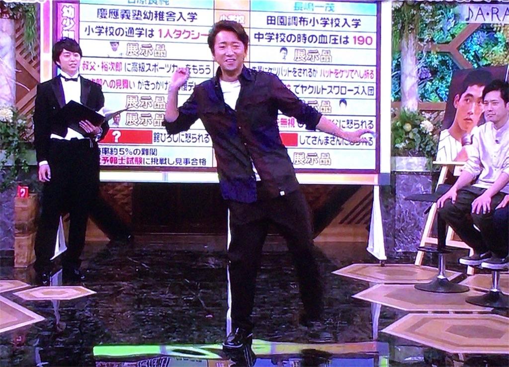 f:id:kazanehime:20170724212104j:image