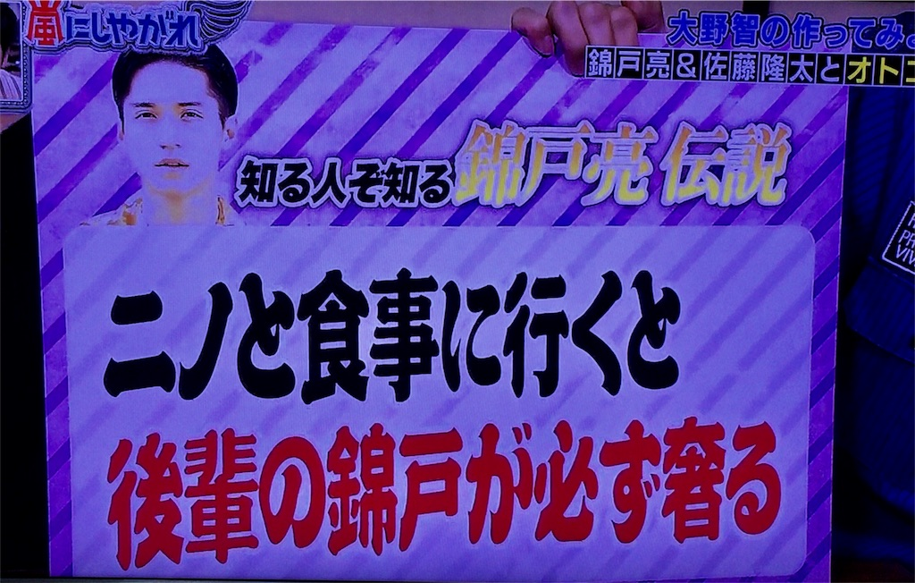 f:id:kazanehime:20170725201835j:image