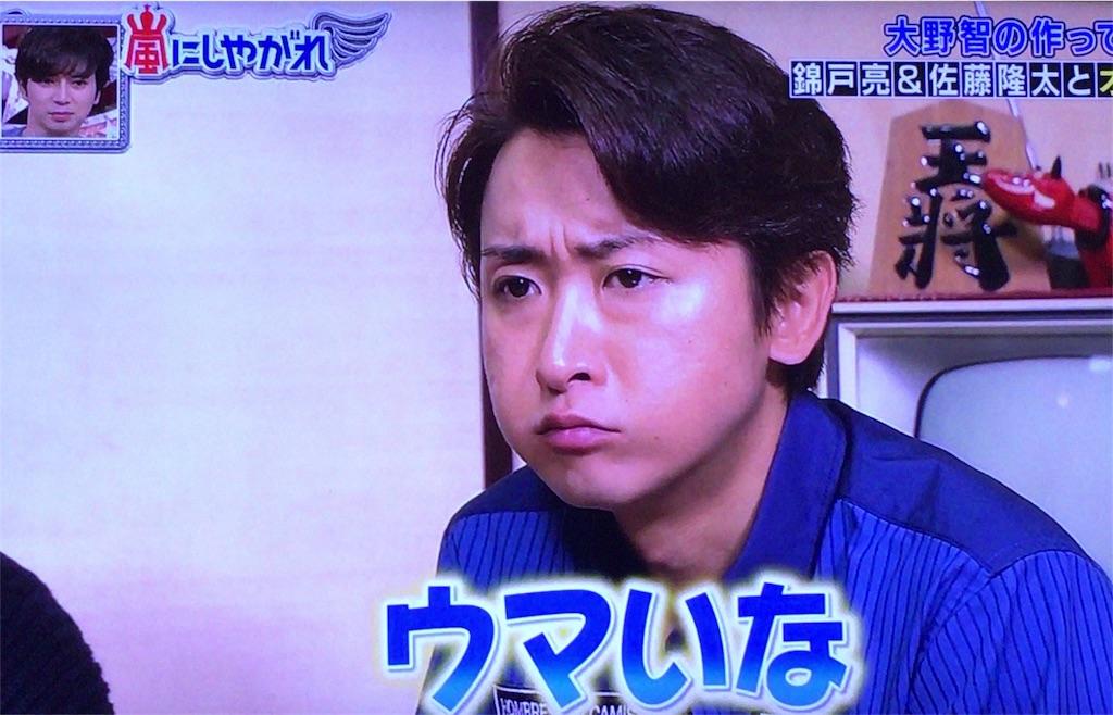 f:id:kazanehime:20170725212836j:image