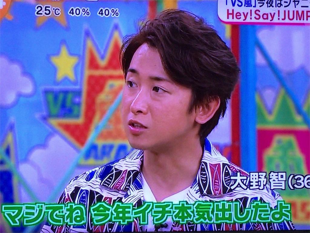 f:id:kazanehime:20170727082028j:image