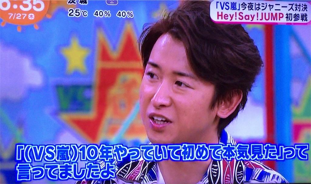 f:id:kazanehime:20170727082046j:image