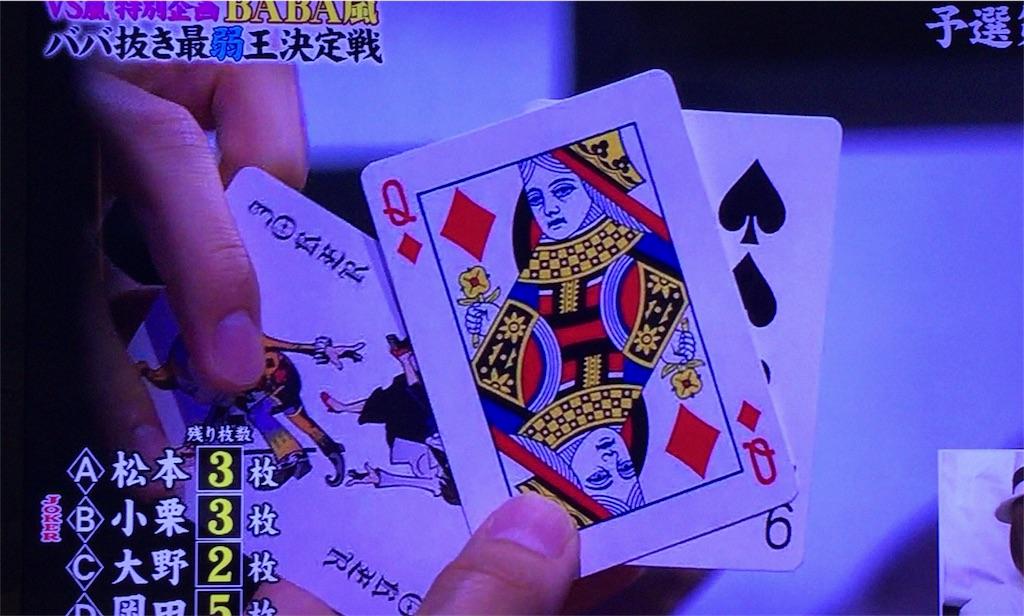 f:id:kazanehime:20170727154540j:image