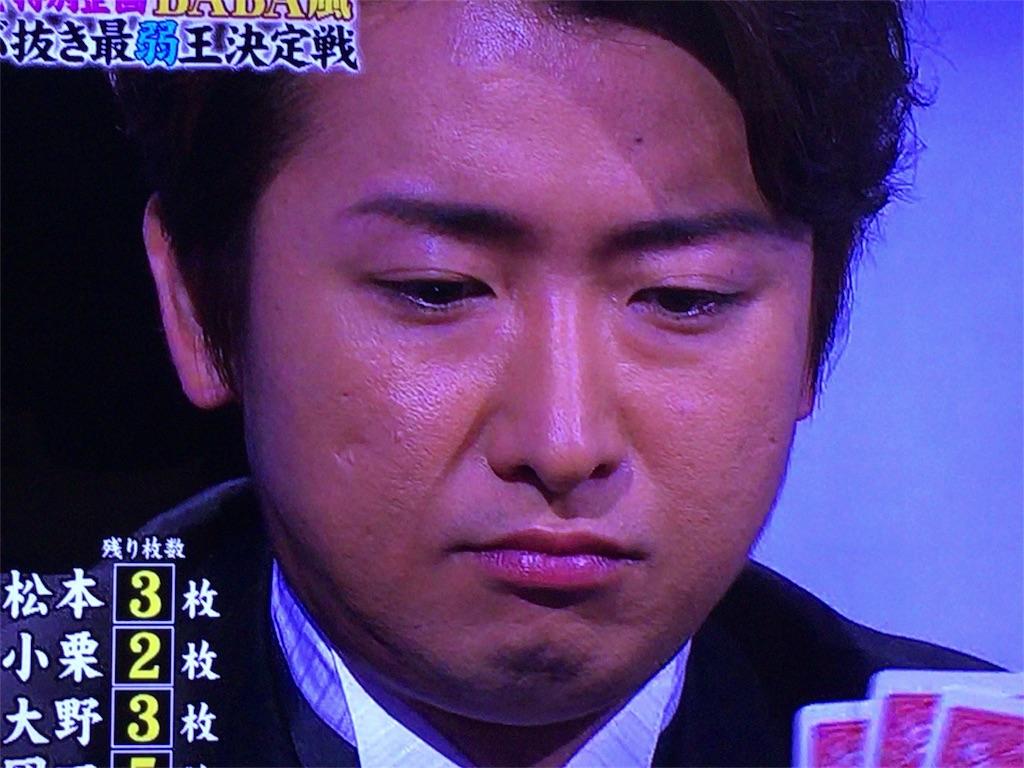 f:id:kazanehime:20170727154546j:image