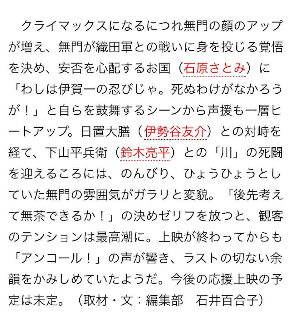 f:id:kazanehime:20170727211708j:image