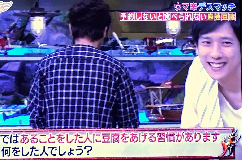 f:id:kazanehime:20170729113419j:image