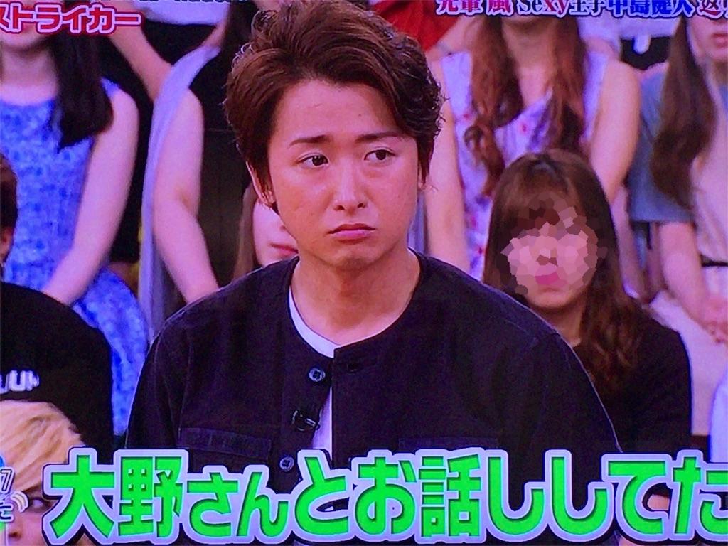 f:id:kazanehime:20170801061701j:image