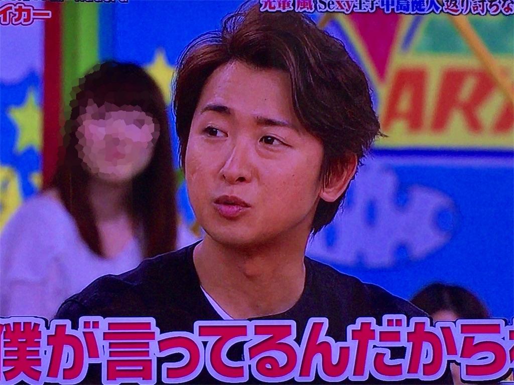 f:id:kazanehime:20170801061815j:image