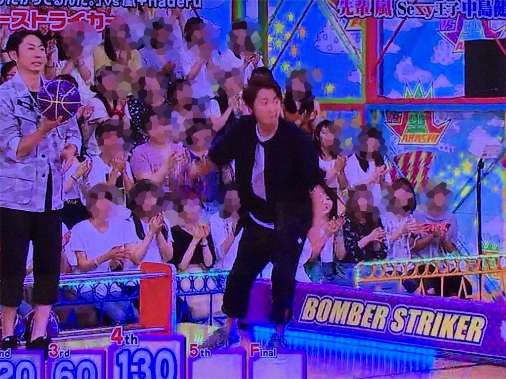 f:id:kazanehime:20170801064844j:image