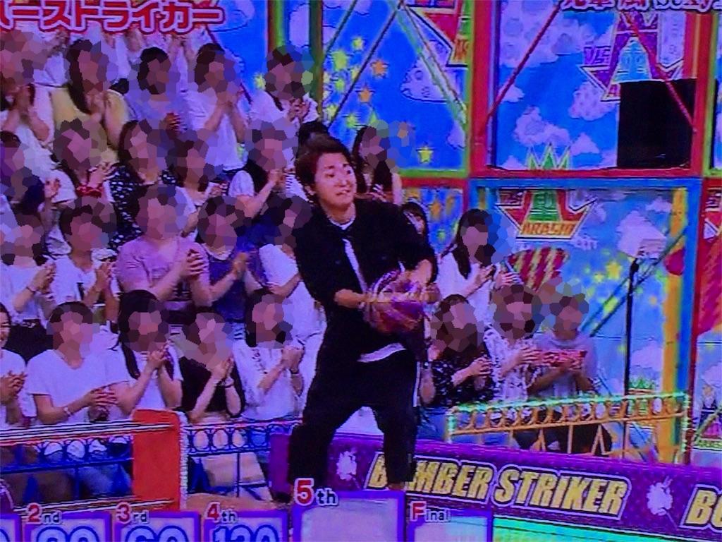 f:id:kazanehime:20170801064853j:image