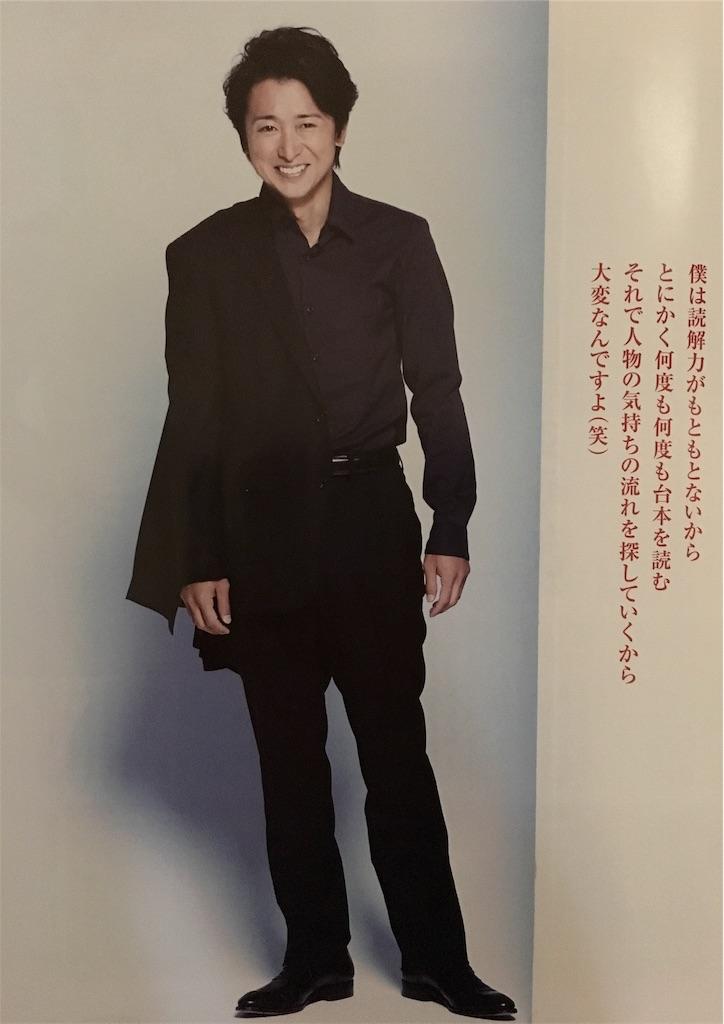 f:id:kazanehime:20170801144401j:image