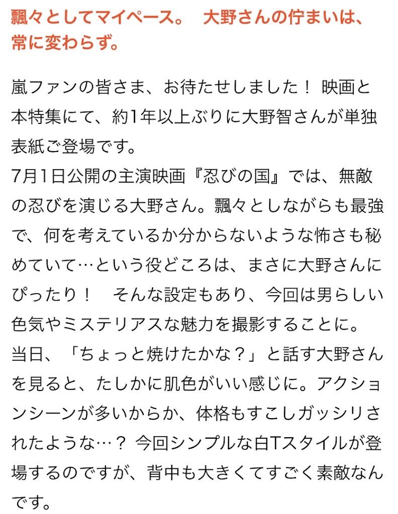 f:id:kazanehime:20170801144621j:image
