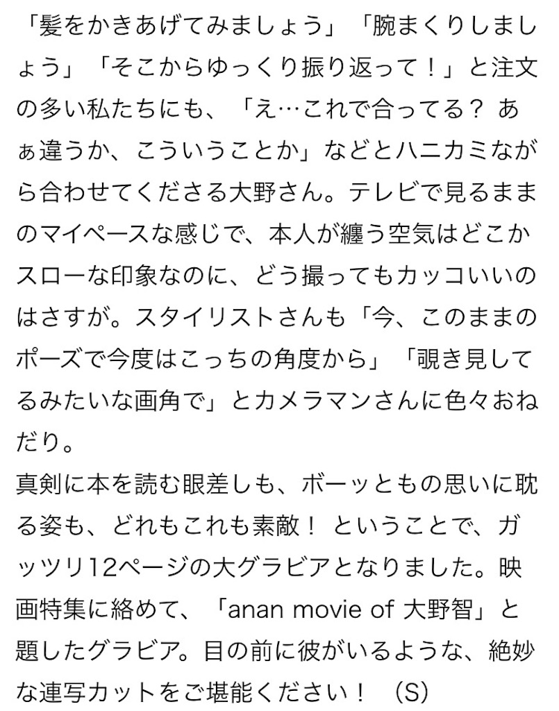 f:id:kazanehime:20170801144623j:image