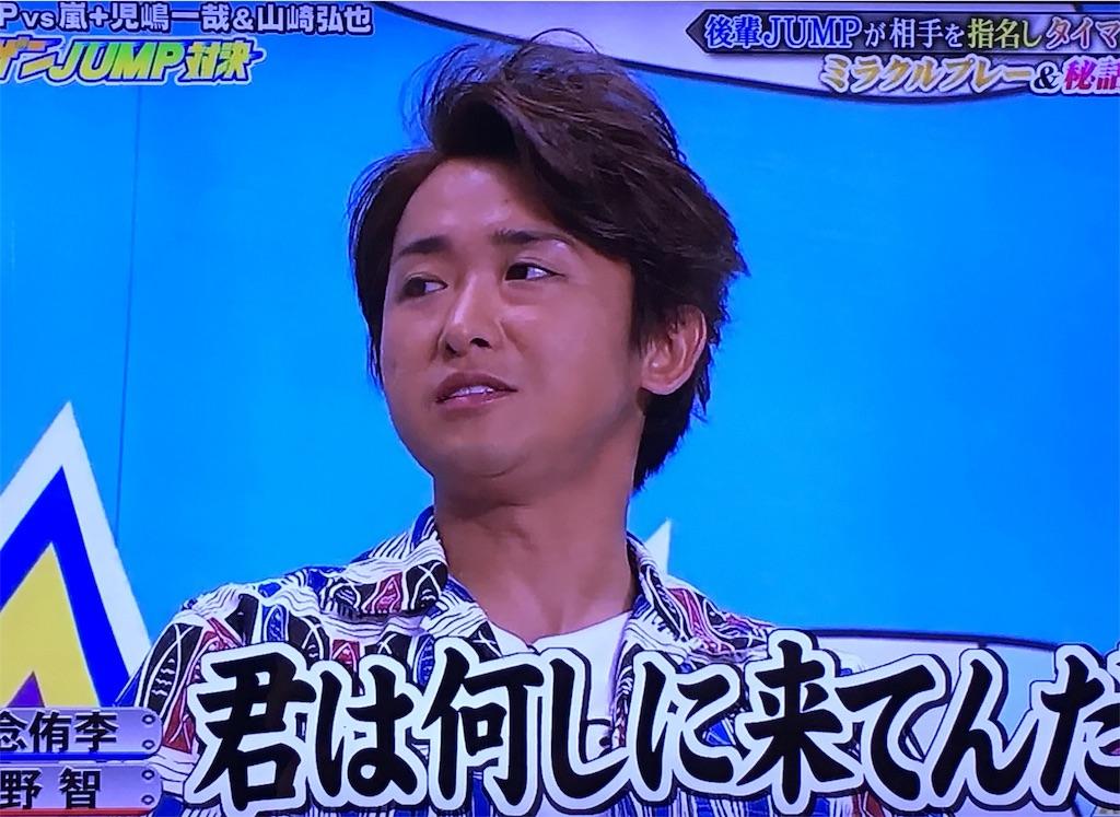f:id:kazanehime:20170803064917j:image