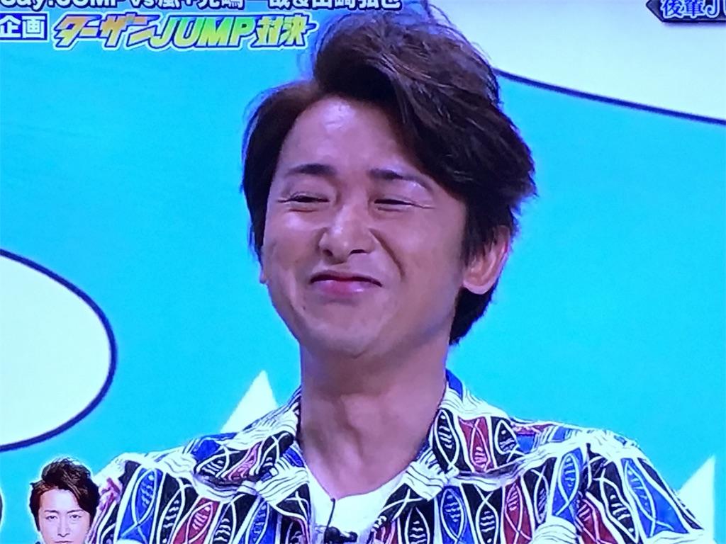 f:id:kazanehime:20170803065026j:image