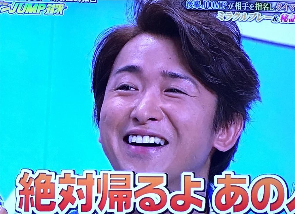 f:id:kazanehime:20170803065058j:image