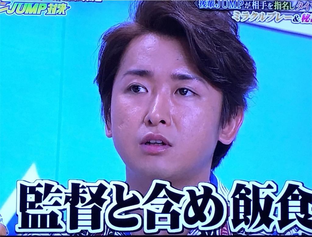 f:id:kazanehime:20170803065126j:image