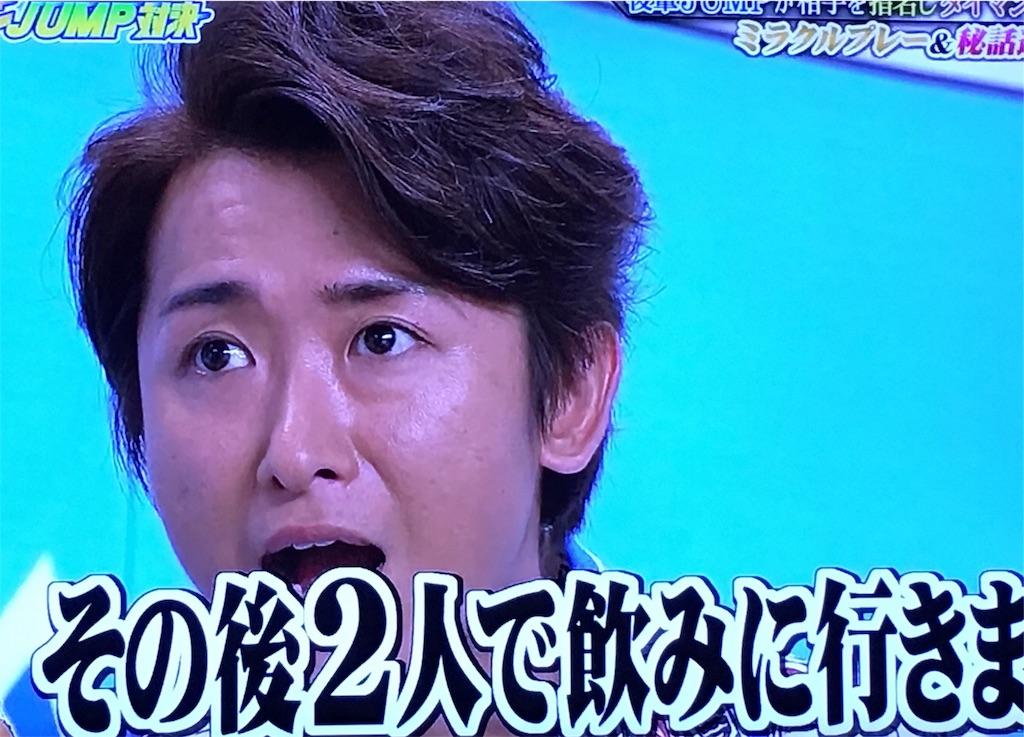 f:id:kazanehime:20170803065129j:image