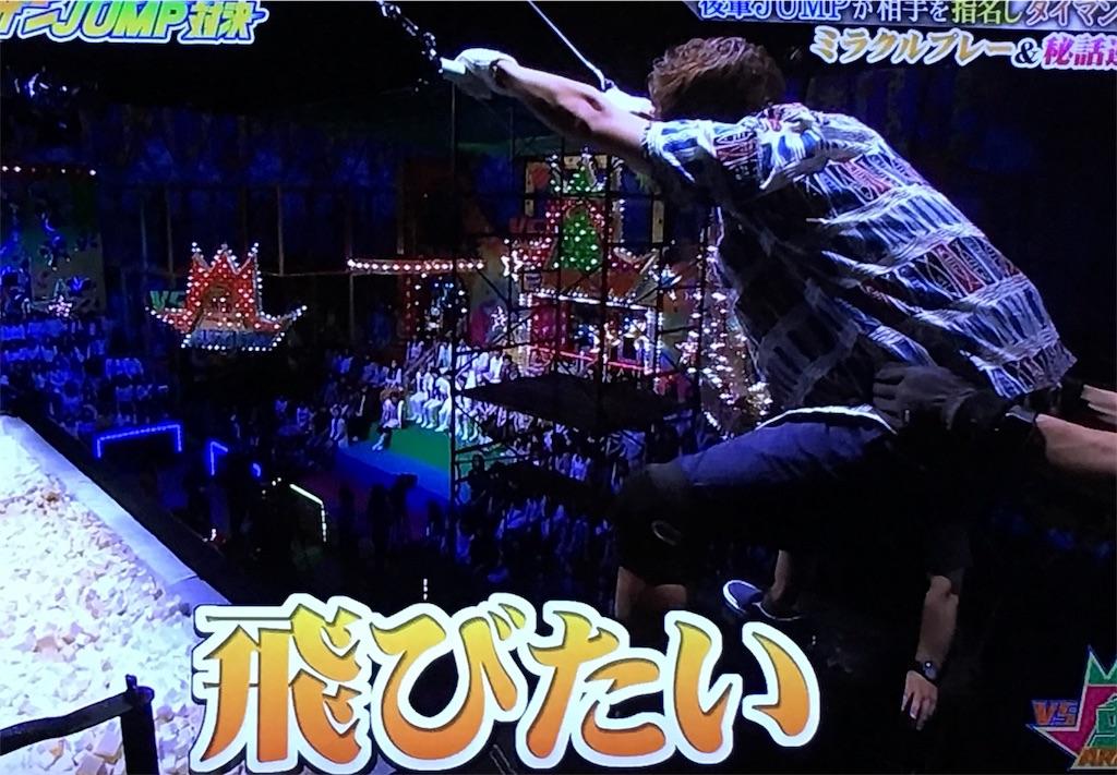 f:id:kazanehime:20170803065246j:image