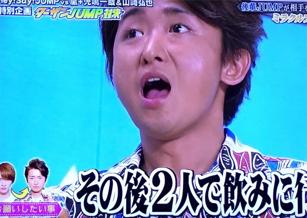 f:id:kazanehime:20170803091741j:image