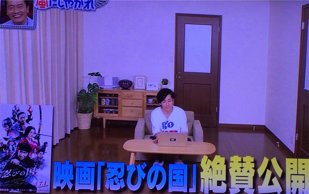 f:id:kazanehime:20170806093146j:image