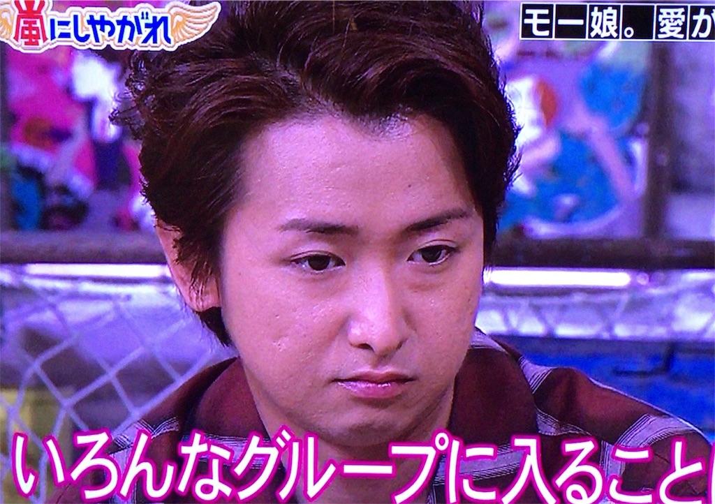 f:id:kazanehime:20170809135652j:image