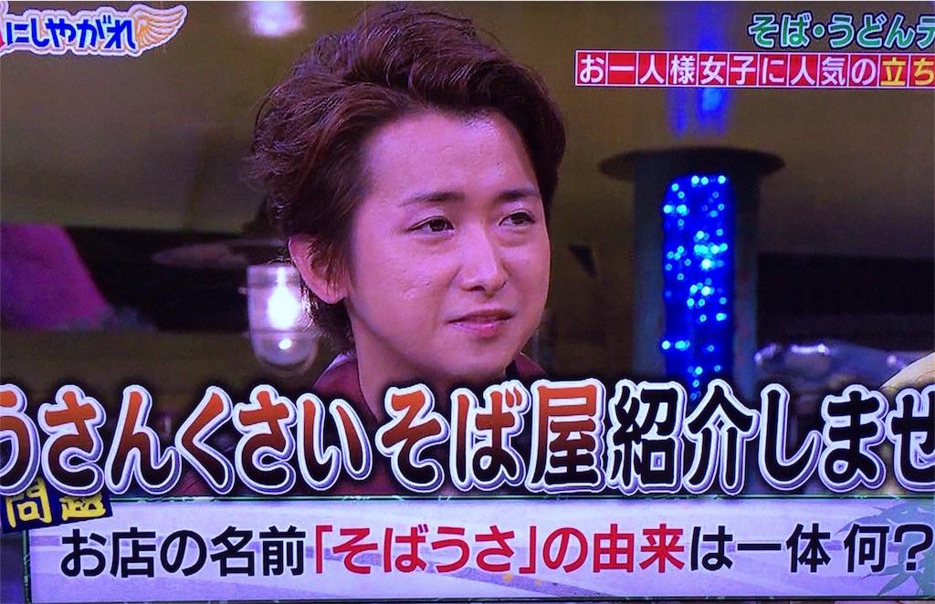 f:id:kazanehime:20170809135730j:image