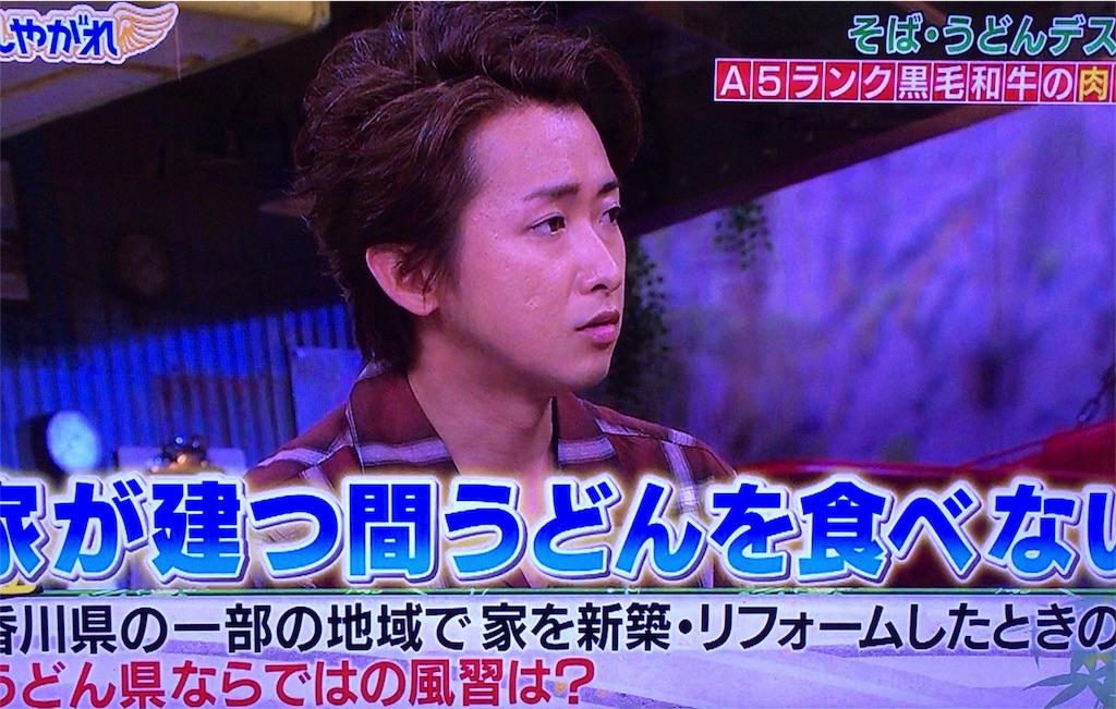 f:id:kazanehime:20170809135733j:image