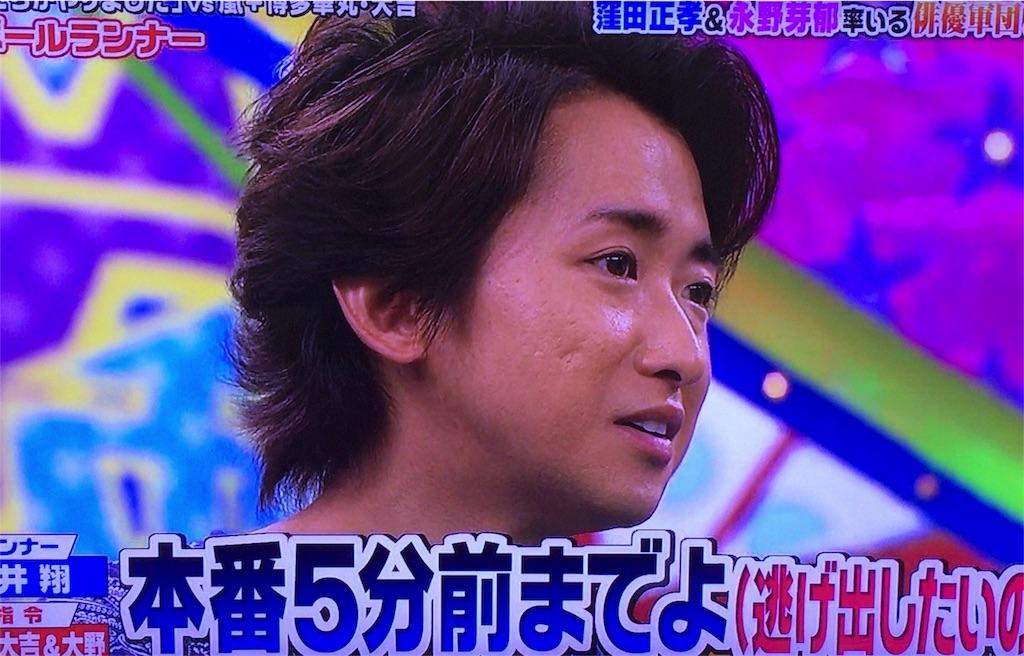f:id:kazanehime:20170814135802j:image
