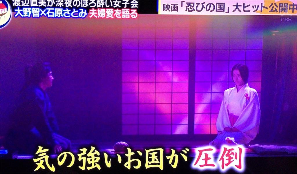 f:id:kazanehime:20170816085606j:image