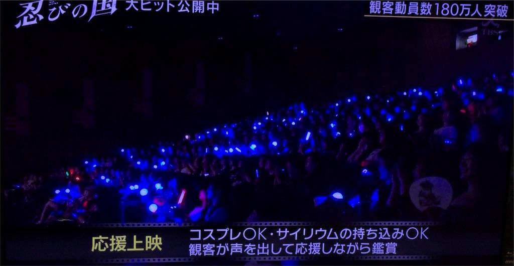 f:id:kazanehime:20170817075639j:image