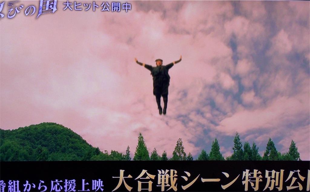f:id:kazanehime:20170817075659j:image