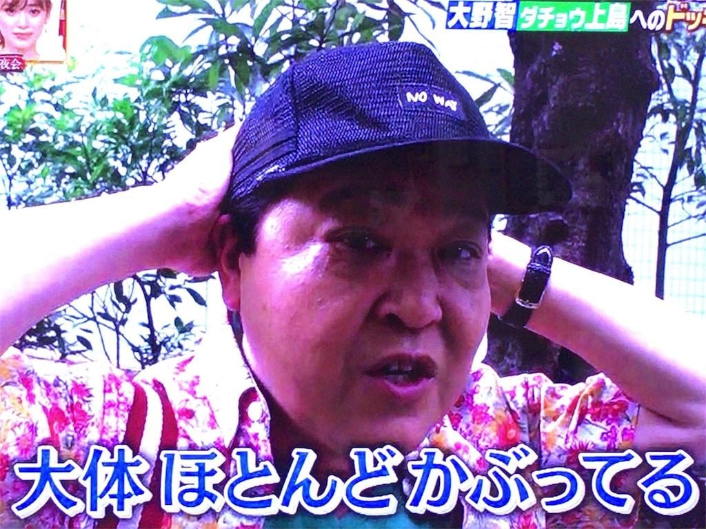 f:id:kazanehime:20170818081919j:image