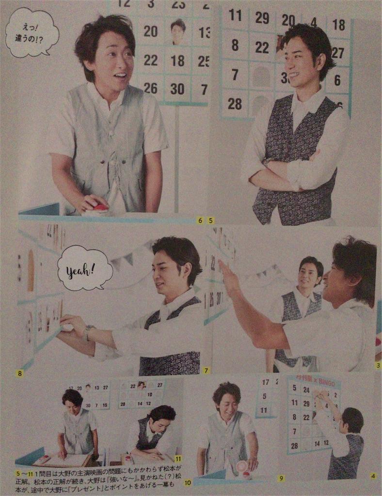 f:id:kazanehime:20170824081959j:image