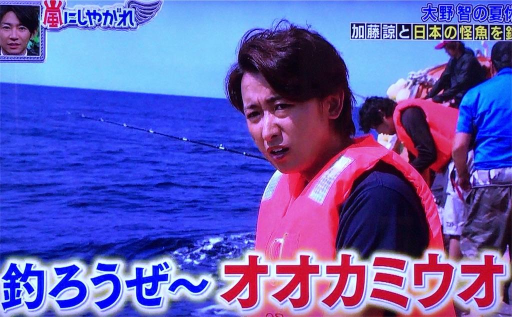 f:id:kazanehime:20170906090055j:image