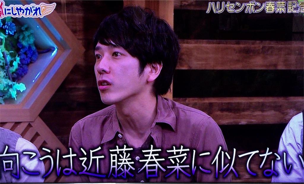 f:id:kazanehime:20170907085508j:image