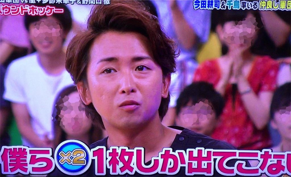 f:id:kazanehime:20170911045514j:image