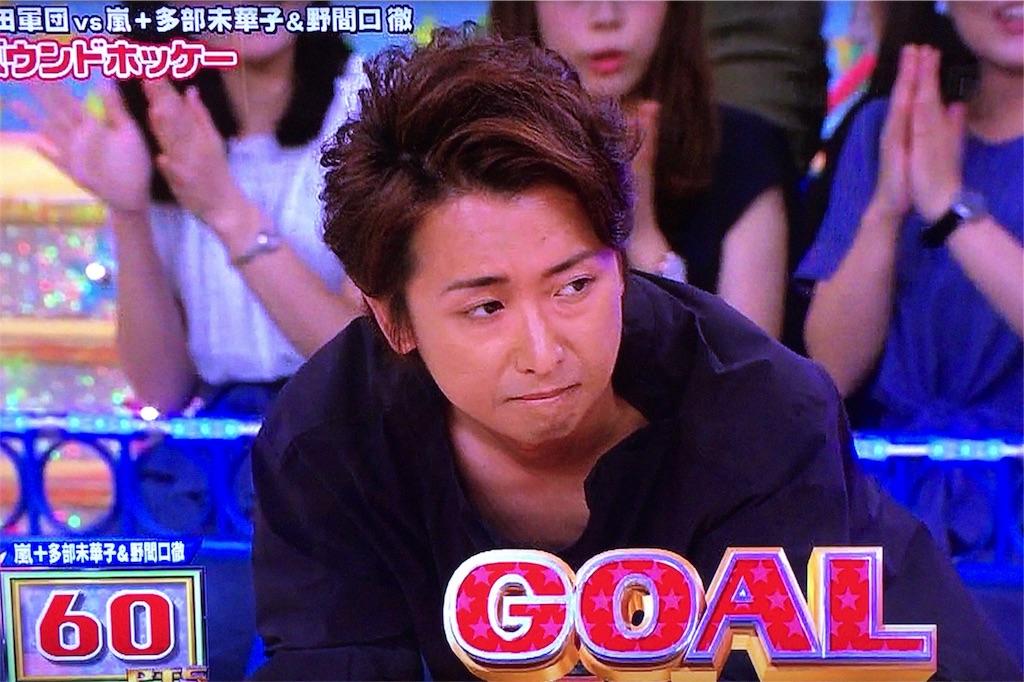 f:id:kazanehime:20170911045522j:image