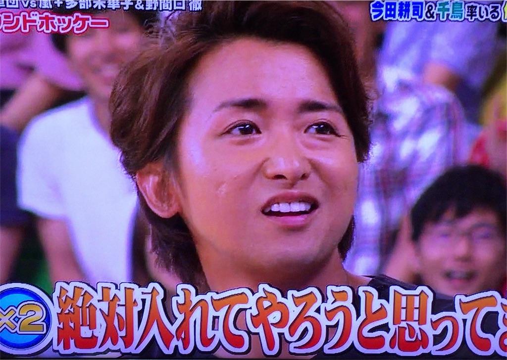 f:id:kazanehime:20170911045820j:image