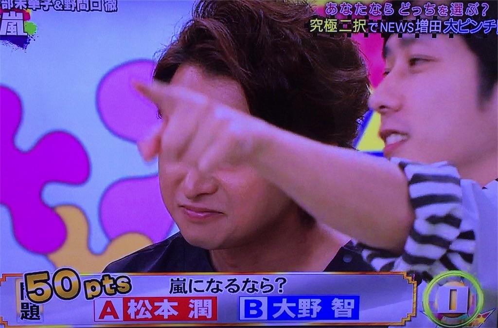 f:id:kazanehime:20170911050014j:image