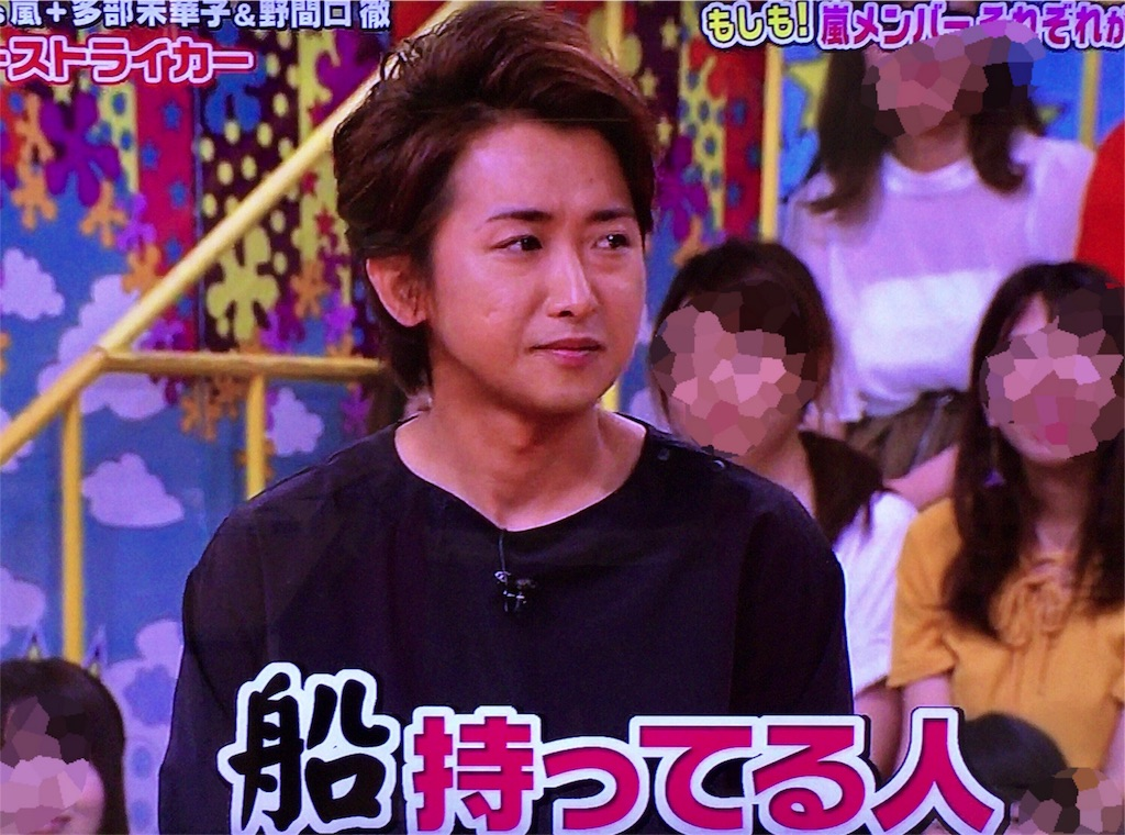 f:id:kazanehime:20170911050655j:image