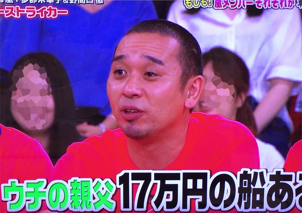f:id:kazanehime:20170911050702j:image